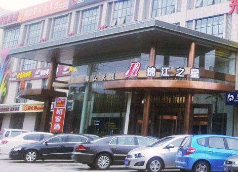 石家庄锦江之星无线覆盖工程案例