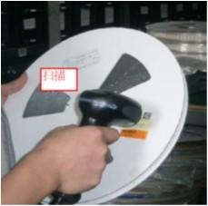 SMT仓库备料系统