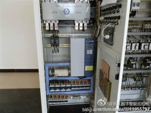 RFID设备点检管理系统设备维修管理