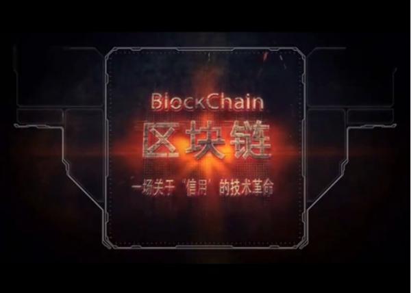 区块链支付系统开发,区块链清算系统开发