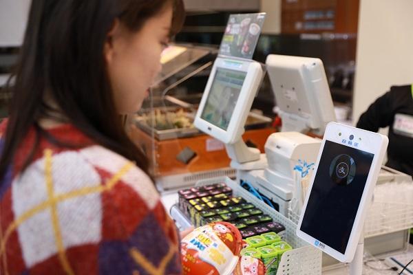 """人脸识别技术正广泛应用于线下支付""""刷脸时代""""真的来了"""