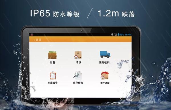 东大集成AUTOID pad 10.1英寸工业级平板打造零售管理新体验