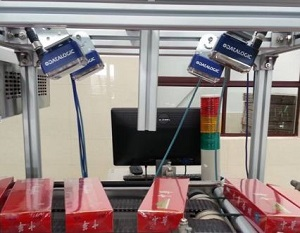 DATALOGIC得利捷MATRIX 300N有效提升香烟条码读取效率