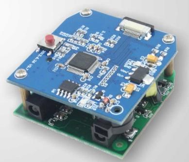 一维条码激光扫描引擎IVY-SE854