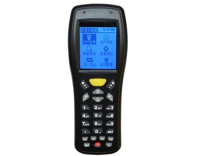 仓库无线盘点机IS4000