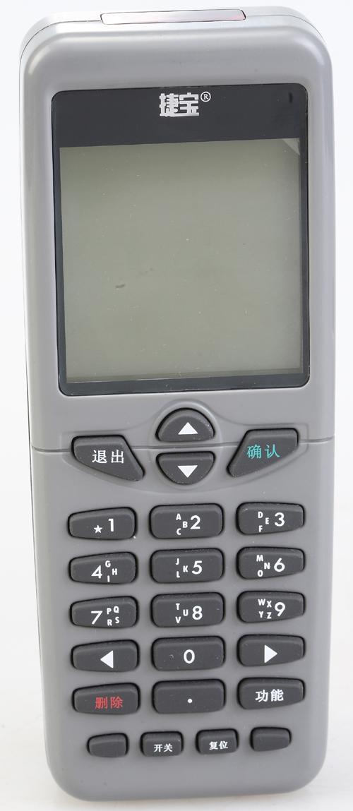 捷宝JB-A168抄表机