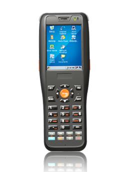优博讯Urovo i3000工业级移动手持终端