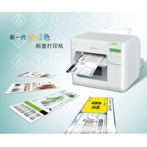 EPSON TM-C3520新一代全彩色标签打印机
