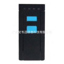 IVY-2884红光口袋式蓝牙扫描器