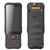 聚水潭扫码PDA