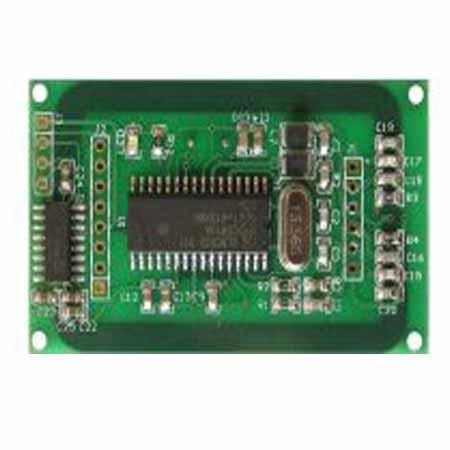 天线一体IC卡读写模块IVY400D