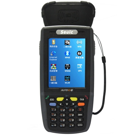 AUTOID6-U8s定向天线单标签远距离手持数据终端