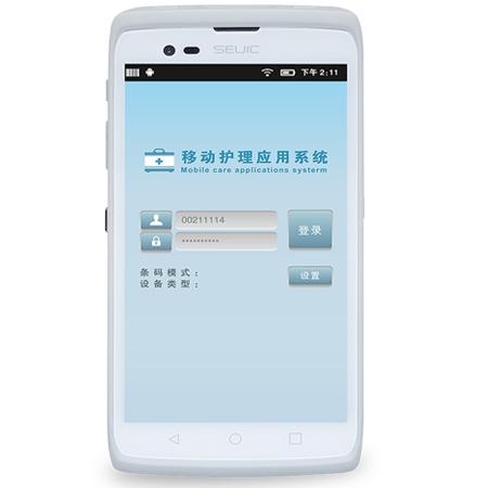东集小码哥 医用医疗手持终端 移动护理PDA