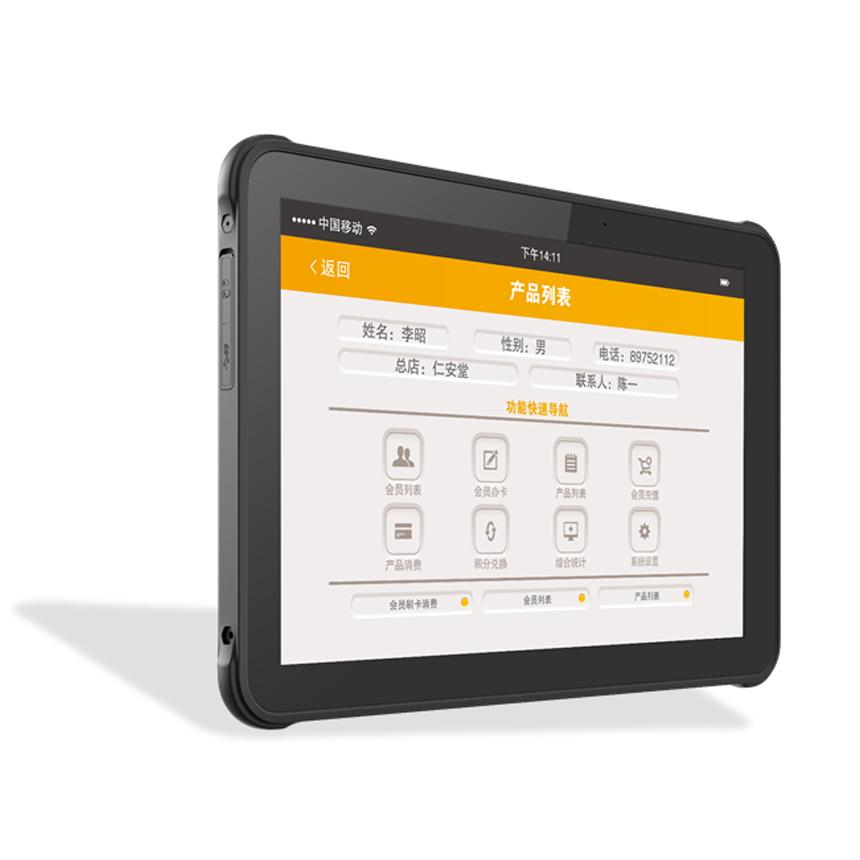 东大集成AUTOID Pad Air10.1英寸工业级平板电脑
