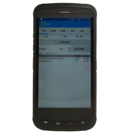 IVY-7500uhf超高频RFID手持终端