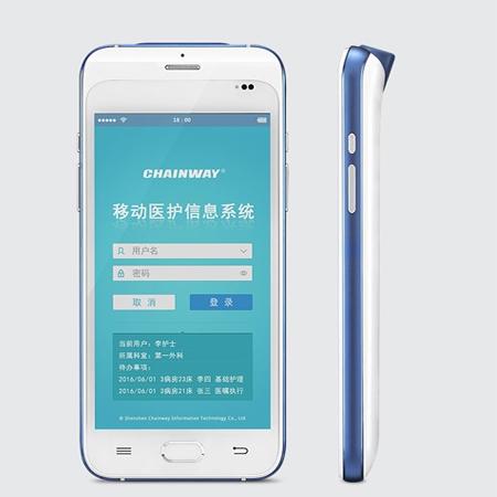 chainway成为H100智能医疗PDA