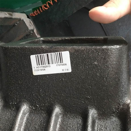 耐油污强粘标签