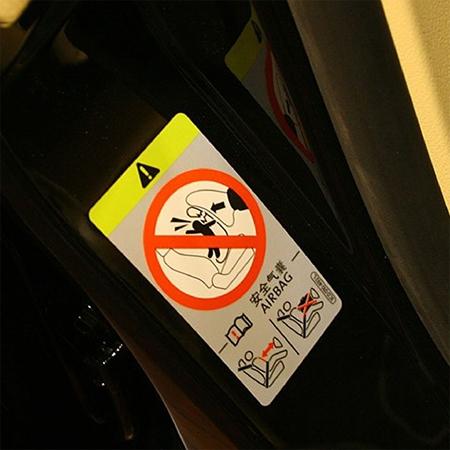 安全警示标签
