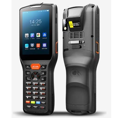 优博讯DT30安卓数据采集器二维条码数据采集器PDA