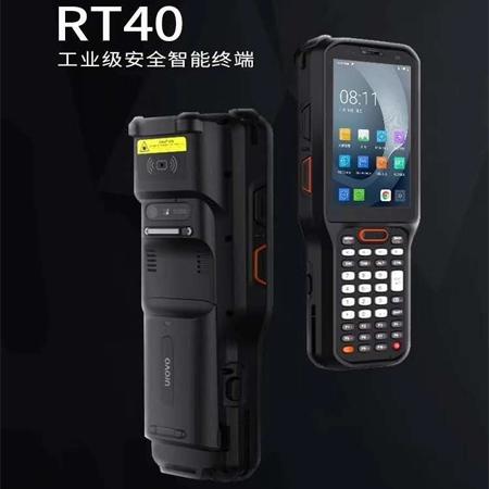 优博讯RT40工业级安全智能终端PDA