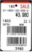 价格标签(日本)