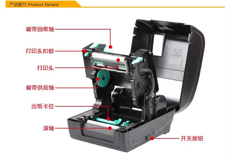 TSC T-4502E打印机