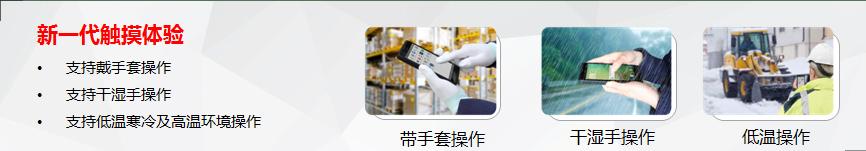 小码哥 TMC1 极效耐用 5.2寸智能工业级手机