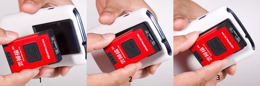 GS-M500BT 二维蓝牙条码扫描器