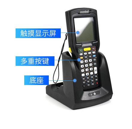 ZEBRA斑马Symbol讯宝32NO-S手持终端.png