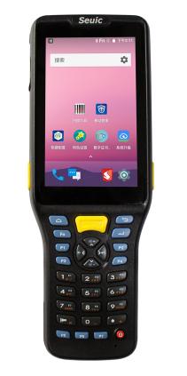东大集成AUTOID Q7(Grip) 仓储物流PDA.png