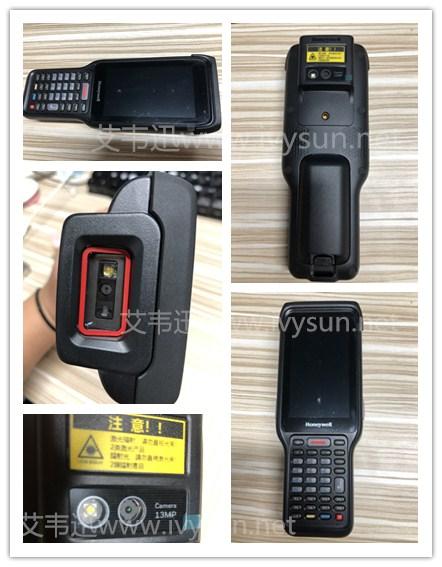 霍尼韦尔EDA61K手持终端采集器物流仓储专用扫描设备一体PDA.jpg